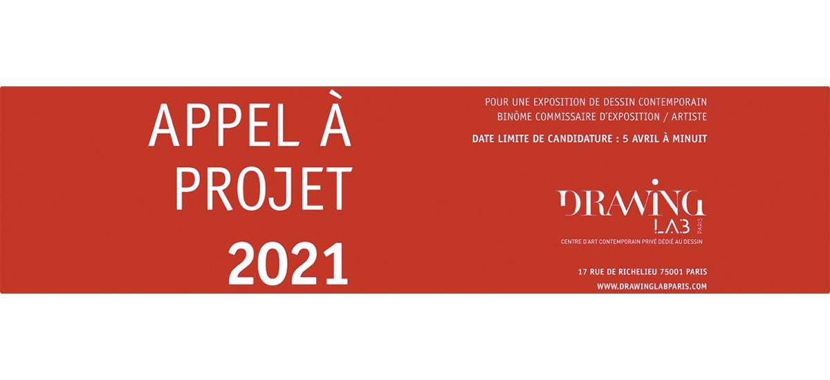 ▷05/04 – APPEL A PROJET POUR LA PROGRAMMATION 2021 DRAWING LAB