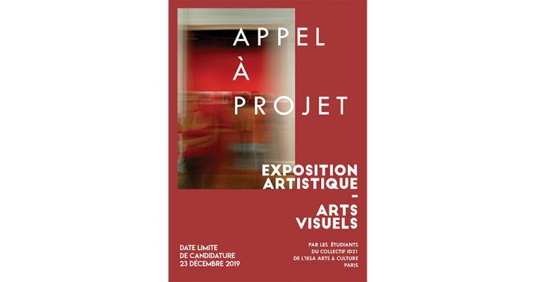 ▷23/12 – Appel à projet – Exposition artistique