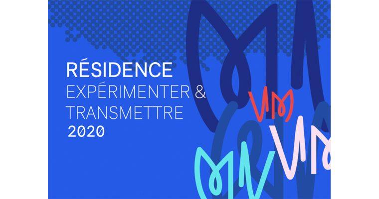 ▷01/02 – Appel à candidature – Résidence Villette Makerz