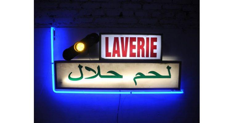 Prosper Legault – Fétiches Chétifs & Baguette Magique – 25/01 au 18/02 – Galerie ALB  Anouk Le Bourdiec, Paris