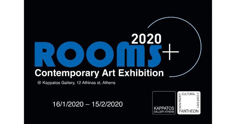 Performance Rooms 2020 –  20 au 23/2 – hors les murs de la Galerie Kappatos à l'hôtel St George Lycabettus, Athènes