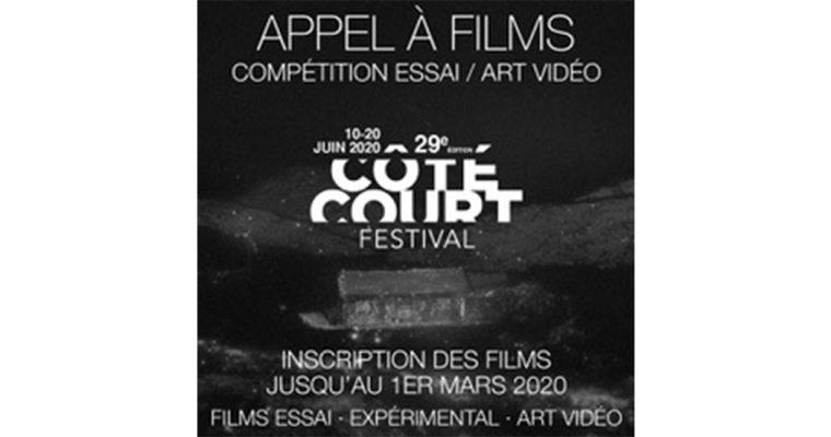 ▷01.03 – Appel à films – festival Côté court