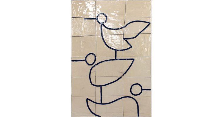 Maximilien Pellet – Certains les imaginent ainsi – 19/03 au 23/05 – Double V Gallery, Marseille