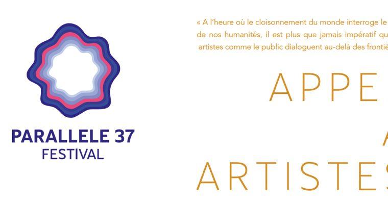 ▷01.04 – Appel à artistes résidant en France ou au Maroc dans le cadre de la deuxième édition du Festival franco-marocain Parallèle 37