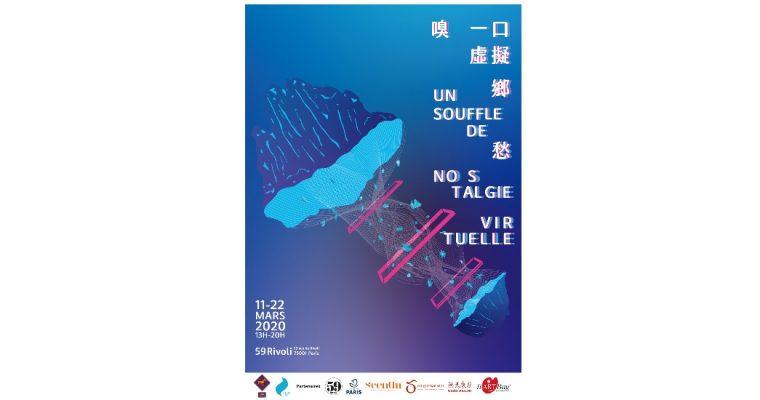 Un Souffle de Nostalgie Virtuelle – 11 au 22/03 – 59 Rivoli, Paris