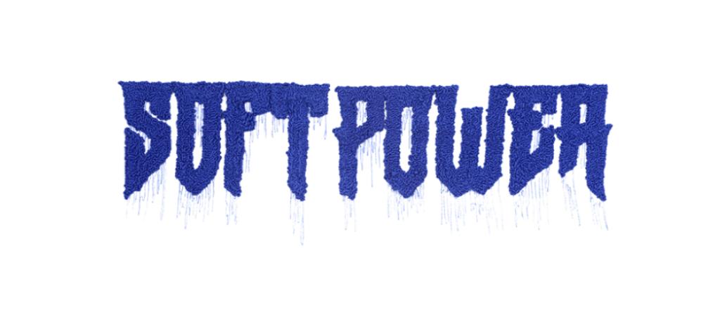 31/10▷19/01/19 – SOFT POWER – TRANSPALETTE – CENTRE D'ART CONTEMPORAIN DE BOURGES