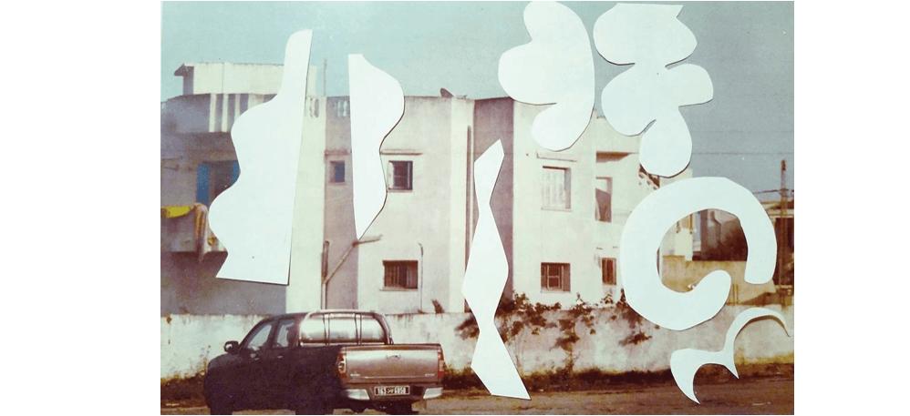 Sirine Ammar – La possibilité d'un relief – 09 au 18/05 – Galerie du Crous de Paris