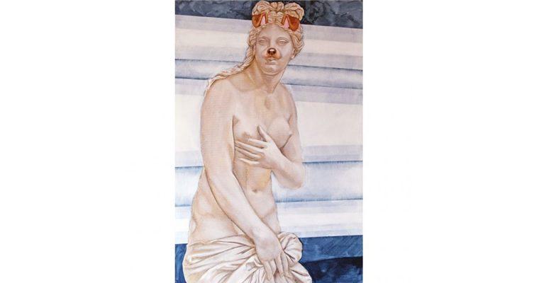 Lucile Kessil – Débordement – 11/04 au 02/05 – Faubourg des jeunes artistes, Paris
