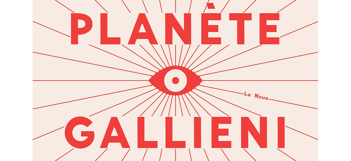 Planète Gallieni – Parcours d'expositions – 15 au 22/06 – Bagnolet