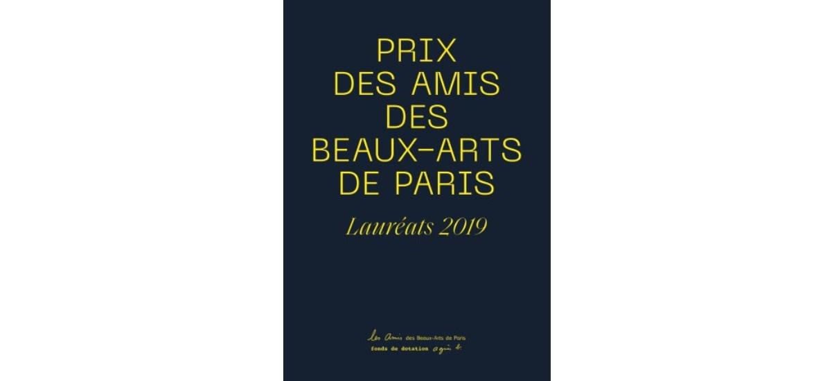Exposition des Lauréats des Prix des Amis des Beaux-Arts de Paris – 02 au 13/12 – Agnès b. Paris 10.