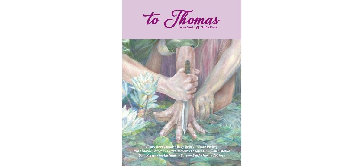 to Thomas – 13/02 au 21/03 – La Box – École nationale supérieure d'art de Bourges